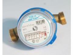 Счетчики холодной и горячей воды СХВ (СХВ-15, СХВ-15Д, СХВ-20, СХВ-20Д), СГВ (СГВ-15, СГВ-15Д, СГВ-20, СГВ-20Д)
