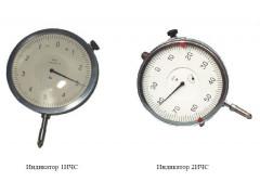 Индикаторы часового типа специальные ИЧС