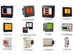 Анализаторы количества и показателей качества электрической энергии CVM