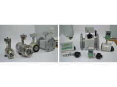 Расходомеры-счетчики электромагнитные РСЦ