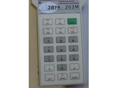 Измерители частот собственных колебаний Звук-203М