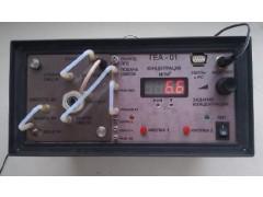 Рабочие эталоны 2-го разряда -г енераторы аммиака ГЕА-01