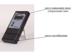 Термометры цифровые малогабаритные ТЦМ 1500