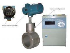 Счетчики газа вихревые Метран-331