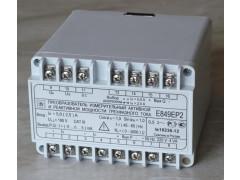 Преобразователи измерительные мощности трехфазного тока Е849, Е859, Е860, Е1849, Е1859, Е1860