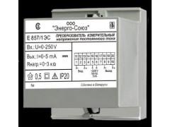 Преобразователи измерительные напряжения постоянного тока Е 857ЭС