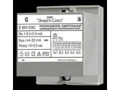 Преобразователи измерительные суммирующие постоянного тока Е851ЭС