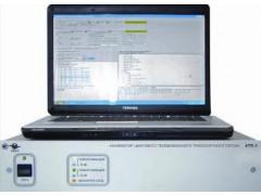 Анализаторы цифрового телевизионного транспортного потока АТП-1