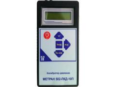 Калибраторы давления портативные Метран 502-ПКД-10П