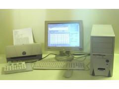 Анализаторы изображений АТ-05