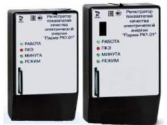 Регистраторы показателей качества электрической энергии Парма РК1.01