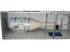 Установки аэродинамические АУ-2