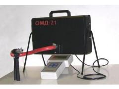 Измерители дымности ОМД-21