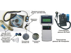 Комплексы измерительные iBDL Ревизор (iBDLR-L, iBDLR-T, iBDLR-TE, iBDLR-3)