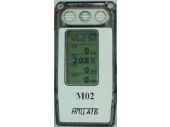 Газоанализаторы на токсичные и горючие газы М 02