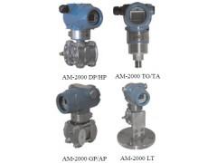 Датчики давления АМ-2000