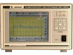 Компараторы частотные ЧК7-1011
