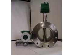 Расходомеры-счетчики вихревые PRO-V (мод. M22-V, M22-VT, M22-VTP, M23-V, M23-VT, M23-VTP)