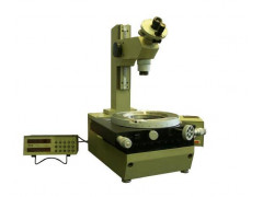 Микроскопы инструментальные ИМЦЛ 150х75(1),А