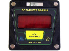 Приборы цифровые измерительные щитовые РМ