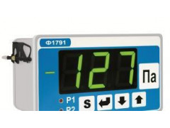 Приборы для измерений избыточного давления и разрежения воздуха Ф1791