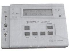 Мегаомметры ЦС0202