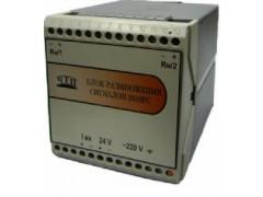 Блоки размножения сигналов 2000РС
