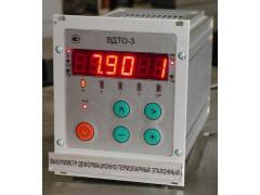 Вакуумметры деформационно-термопарные эталонные ВДТО-3