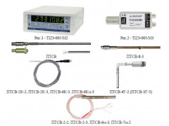 Термометры цифровые эталонные ТЦЭ-005