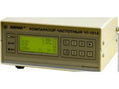 Компараторы частотные Ч7-1014