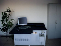 Спектрометры эмиссионные NK 5001