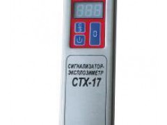 Сигнализаторы-эксплозиметры термохимические СТХ-17