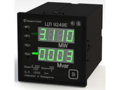 Преобразователи измерительные цифровые активной и реактивной мощности трехфазного тока ЦЛ9249