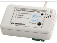 Сигнализаторы загазованности оксидом углерода СЗ-2С