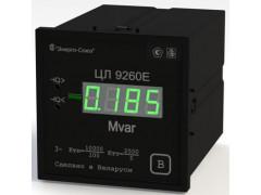 Преобразователи измерительные цифровые реактивной мощности трехфазного тока ЦЛ 9260