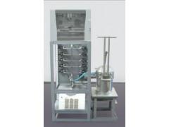 Спектрометры для измерения объемной активности гамма-излучающих радионуклидов в жидкости СГЖ-01