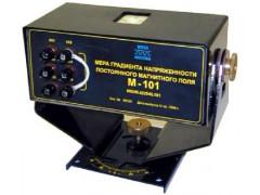 Меры градиента напряженности постоянного магнитного поля М-101