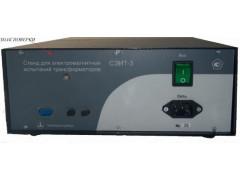 Стенды измерительные переносные для электромагнитных испытаний силовых трансформаторов СЭИТ-3