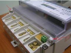Счетчики электрической энергии трехфазные электронные СТЭ-01