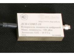Измерители мощности цифровые ДСП-СОФТ-10