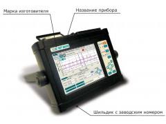 Комплексы программно-технические Е-ресурс ЕS.01