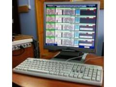 Системы измерительные БАКУС-ЛР