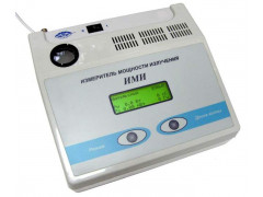 Измерители мощности излучения ИМИ-02Т