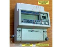 Счетчики активной электрической энергии однофазные многотарифные СЕ102М
