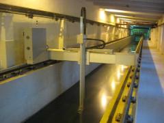 Система гидрометрическая эталонная автоматизированная ГЭАС
