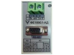Преобразователи измерительные напряжения, силы тока и мощности электрических сетей постоянного и переменного тока ФЕ1890-АД и ФЕ1891-АД