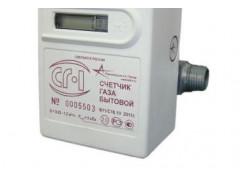 Счетчики газа бытовые СГ-1 вариант 11, серия 16