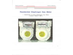 Счетчики газа мембранные G 1,6; G 2,5; G 4