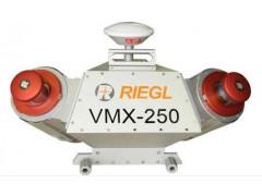 Комплексы измерительные сканирующие VMX-250