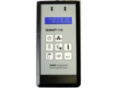 Газоанализаторы QUMAT-110